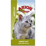 PIENSO GATOS ADULT CAT