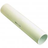 TUBO PVC 75X3,2 BLANCO